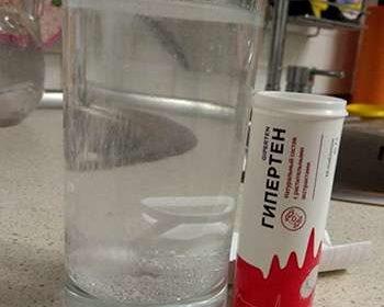 Таблетка Гипертена растворяется в стакане