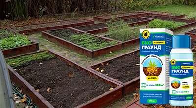 БиоГраунд защита от сорняков в Голицыне