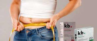 Капсулы Keto Beauty для похудения.