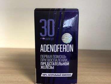 Коробка препарата Аденоферон вид спереди.